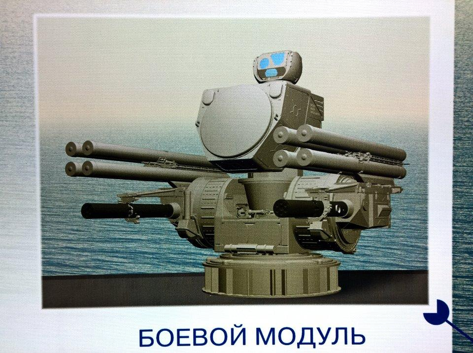 Naval Air Defence systems - Page 2 2245122_original