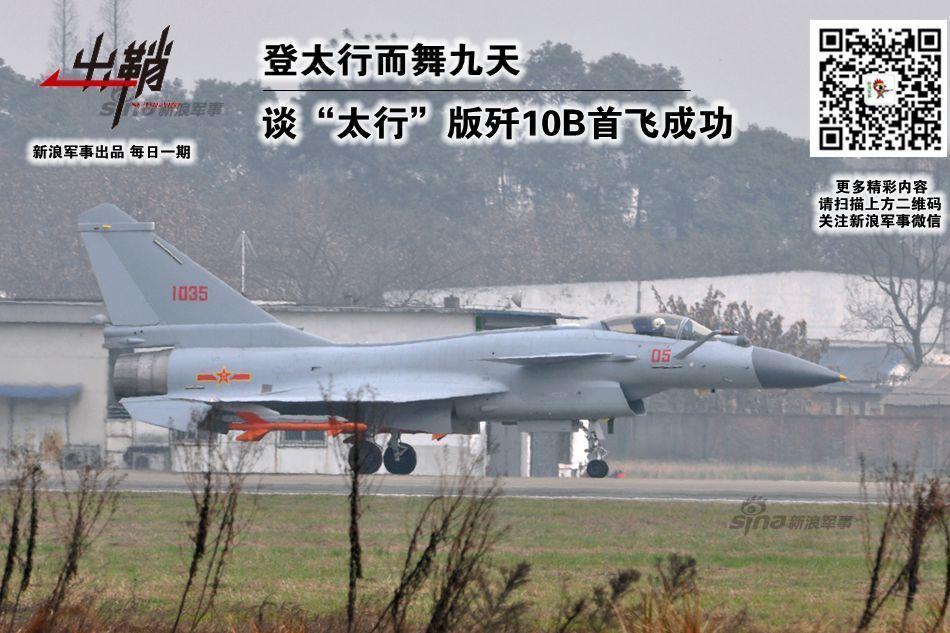 Jian J-10B ,El nuevo Caza polivalente Chino - Página 5 2411303_original