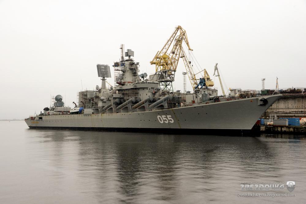 Project 1164 Atlant: Slava Class cruiser - Page 5 2470841_original