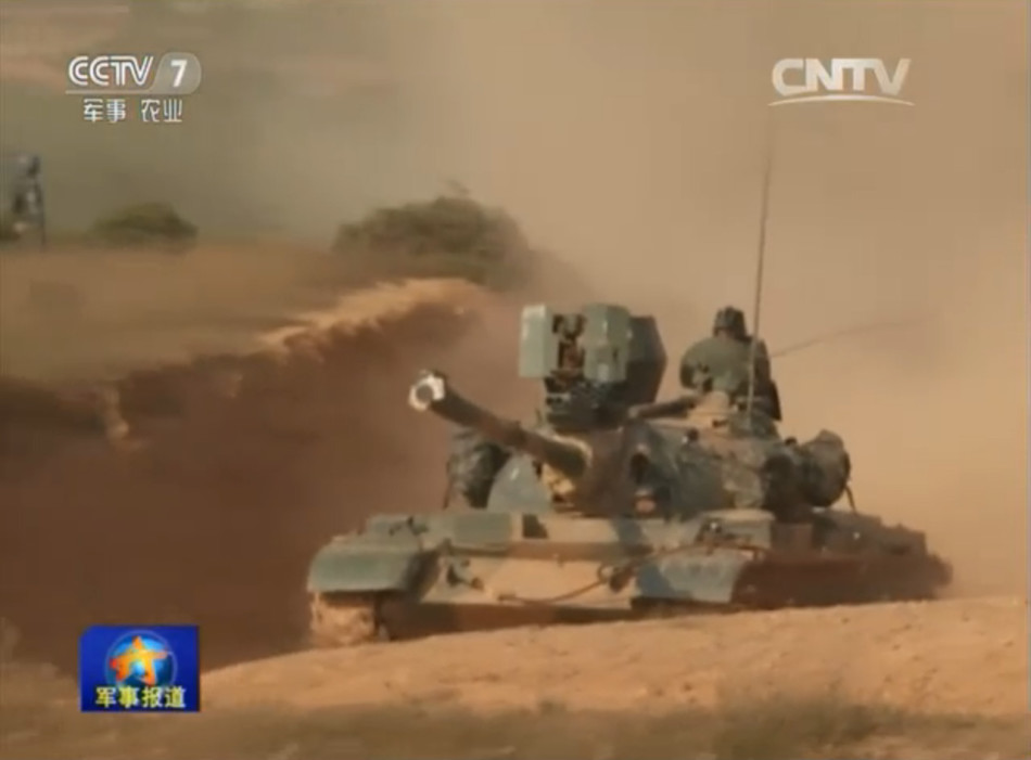 People's Liberation Army (PLA): News 2488608_original