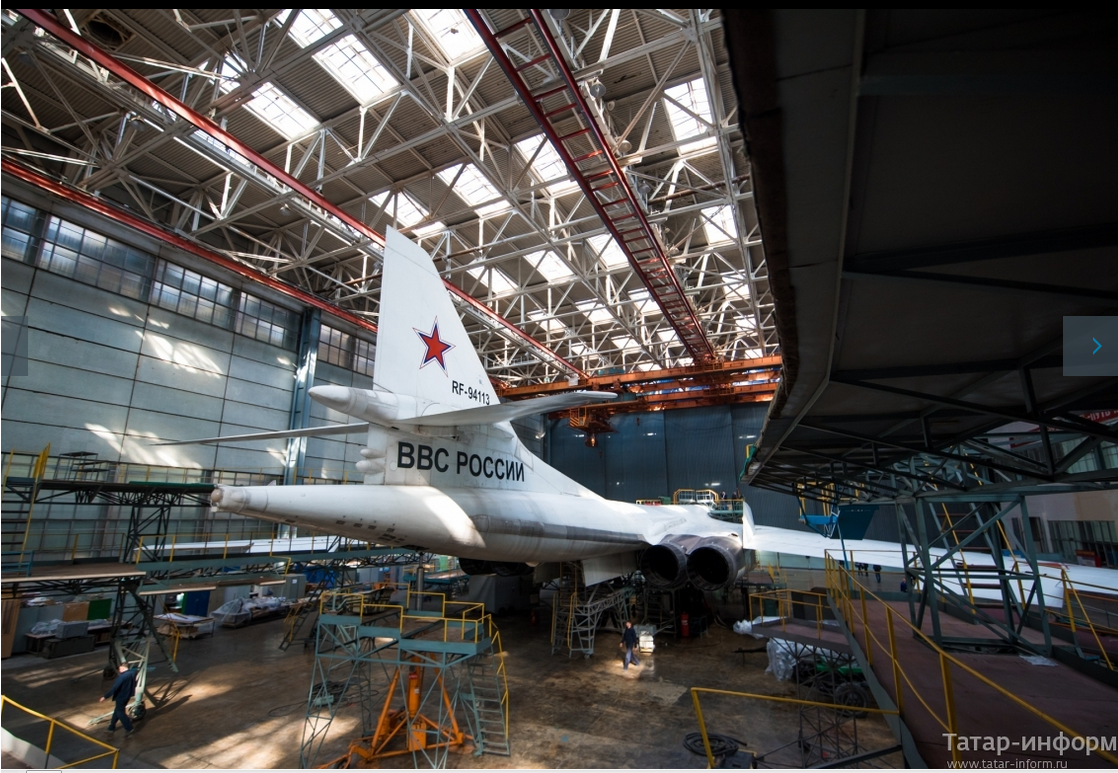 Tupolev TU-160 Blackjack 2906089_original