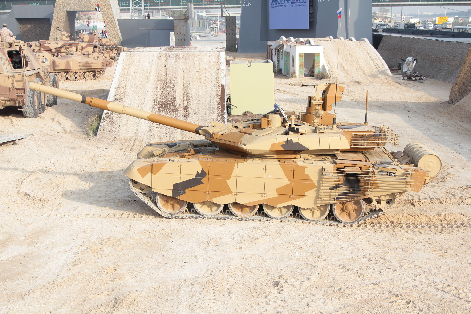 El tanque ruso T-90 3199748_original