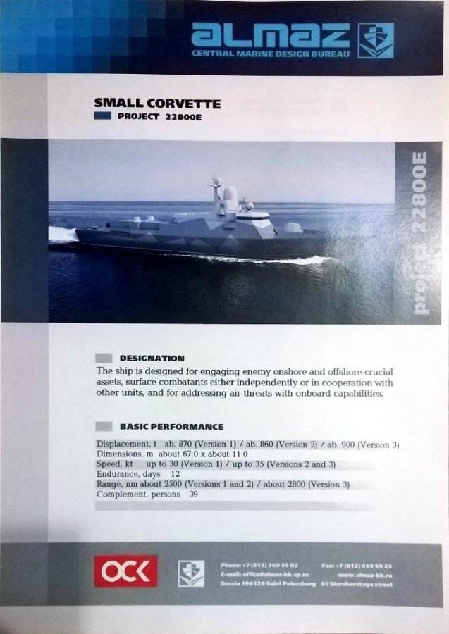"Project 22800: ""Karakurt"" class missile ship - Page 4 3504224_900"