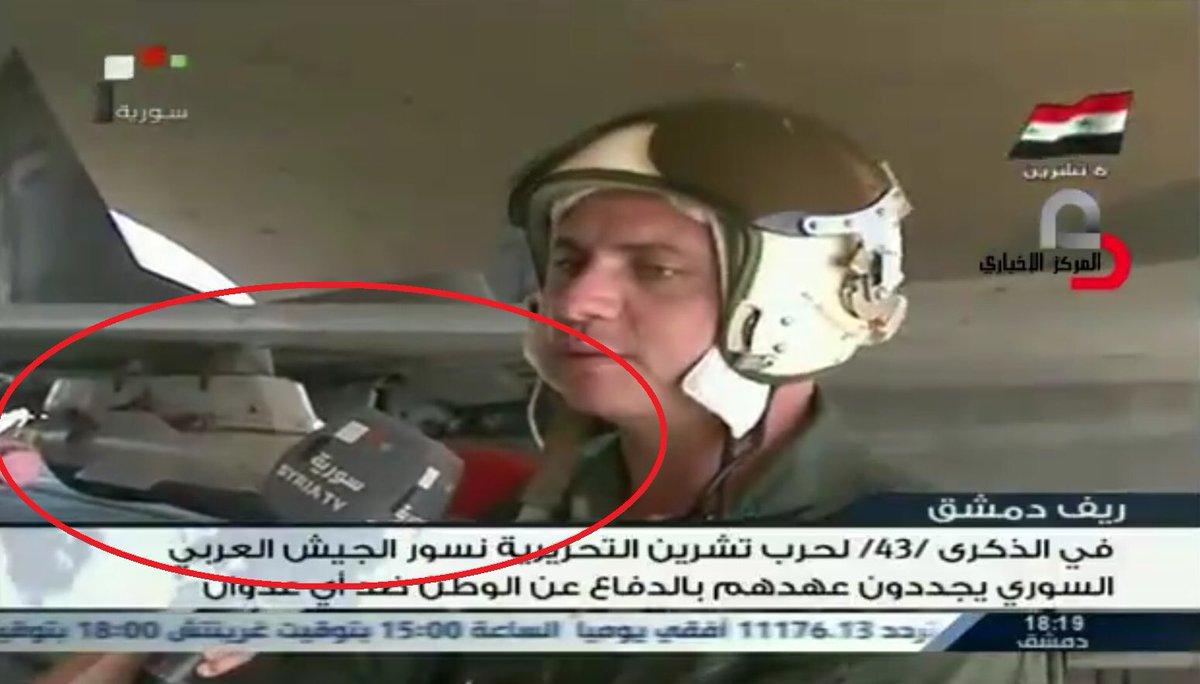 Syrian Arab Air Force - Page 2 3604351_original