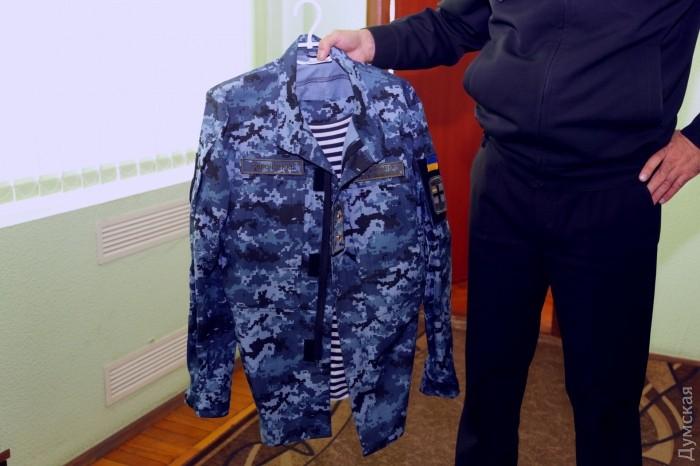 Ukrainian Navy 3614185_original