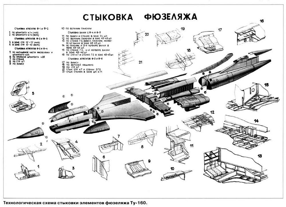 PAK-DA: News - Page 21 3706559_original