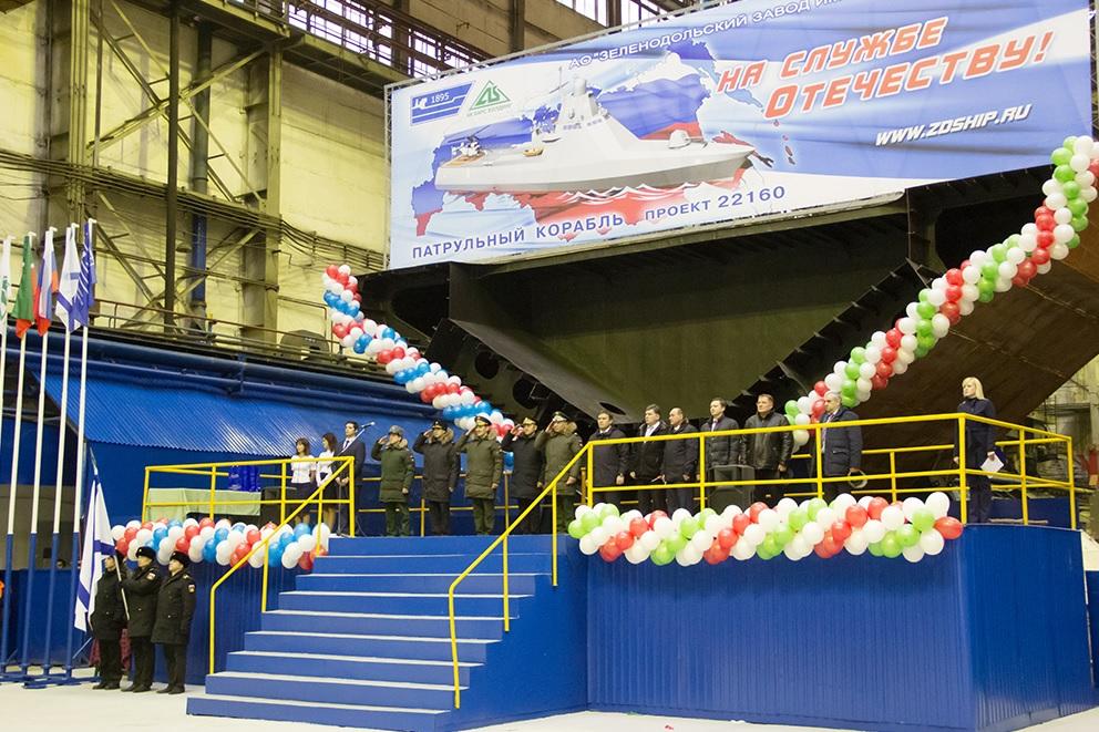Project 22160 Bykov-class patrol ship - Page 5 3747932_original