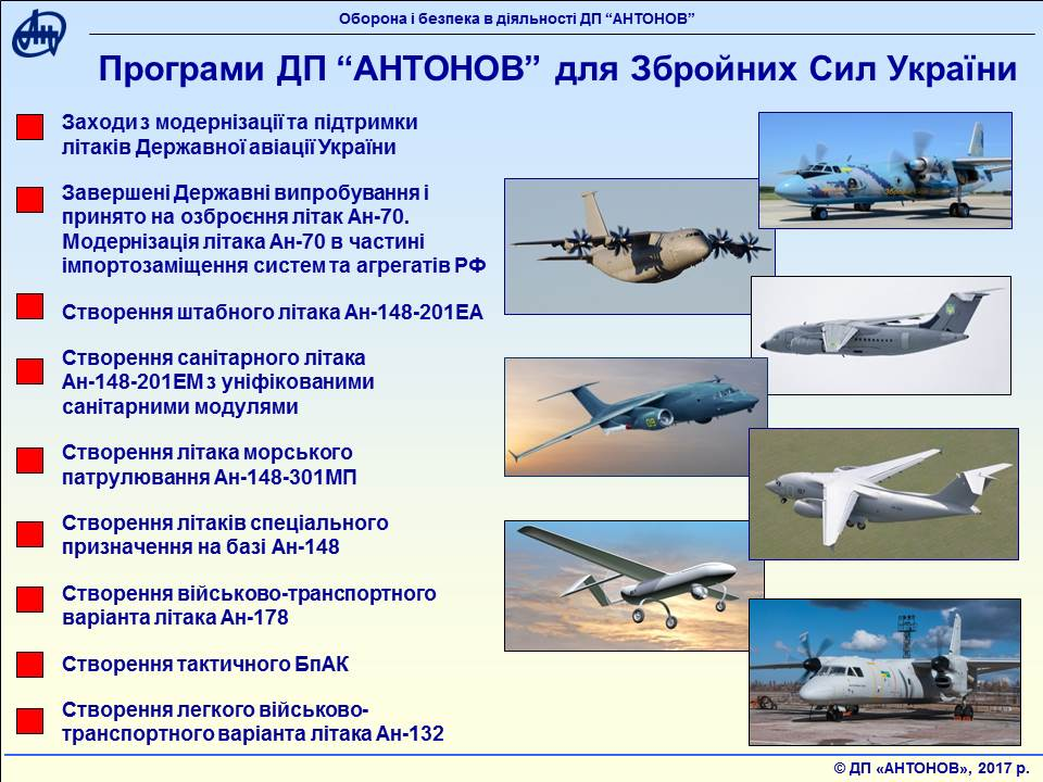 Ukrainian Aviation Industry: Discussion - Page 5 4189069_original
