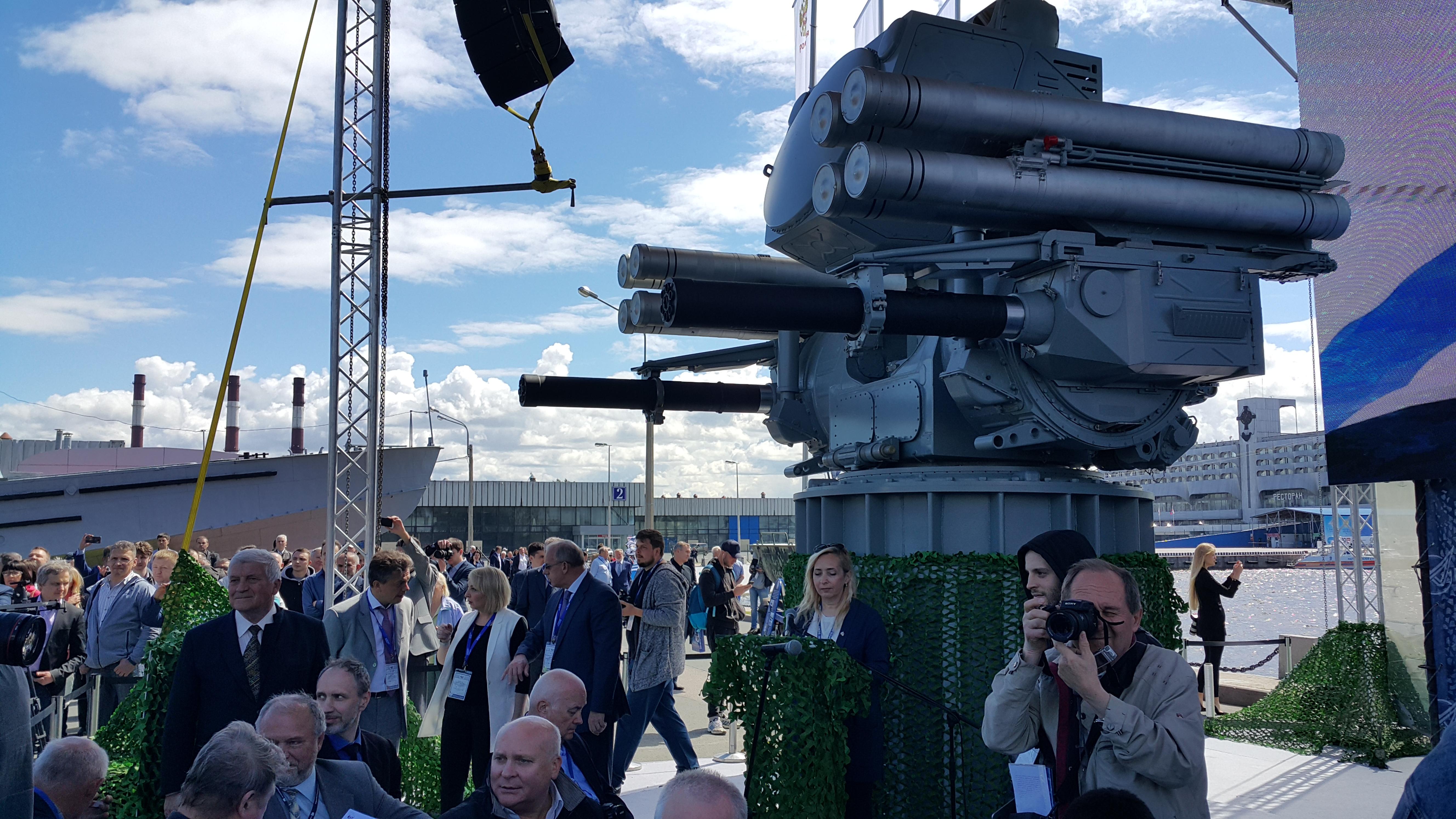 IMDS 2017 - St. Petersburg 4411431_original