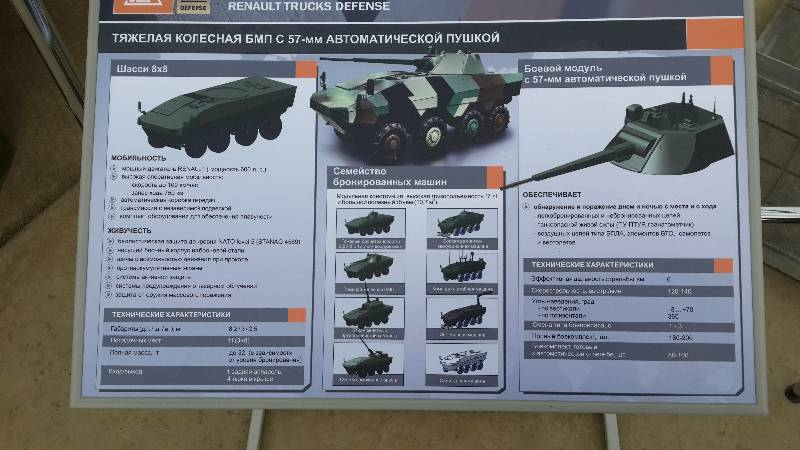 Russia Arms Expo 2013 - Page 2 774924_original