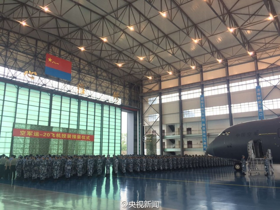 PLA Air Force General News Thread: - Page 5 1499088_1000