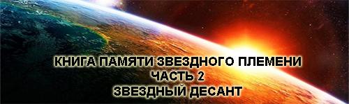 Дигитал Ангел - Интер-Инкарнационные ловушки  1280189_original