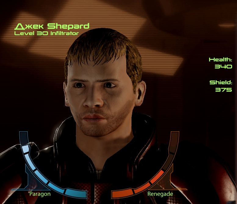 Obligatory Post-Your-Shepard Thread 42850_1000