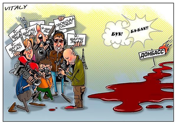 Киев отверг перемирие. На Донбассе снова стрельба  67358_900