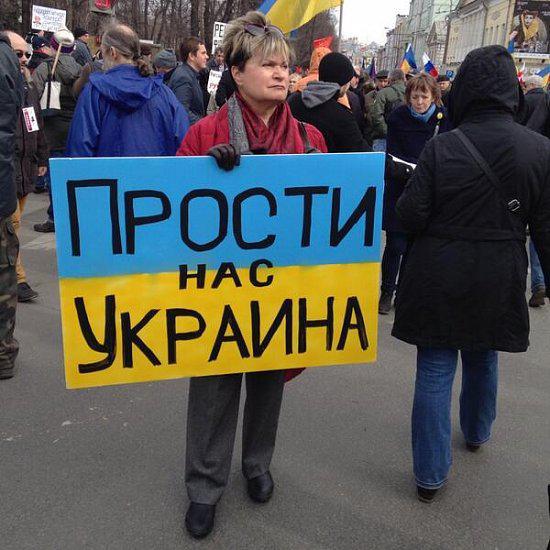 Переговоры в Минске: быть ли миру? 74100_900