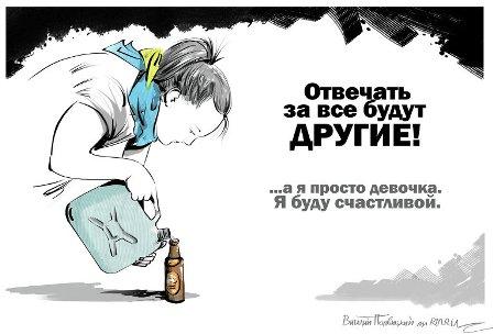 Украинские националисты готовы умереть во благо Яроша… 88630_900