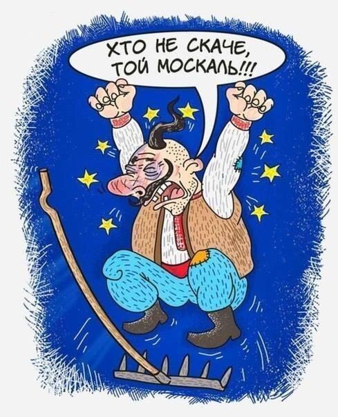 США решили демократизировать Украину. На сей раз - дотла - Страница 2 662234_original