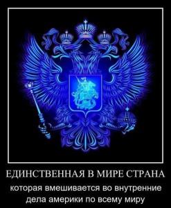 Путин планирует осенью провести референдум по выбору Пути развития России 35450_300