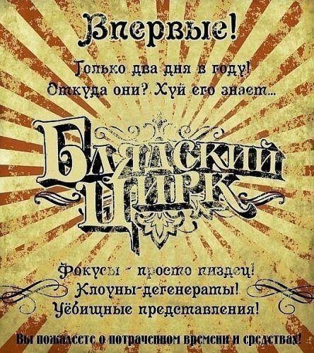 """Жевательная резинка """"Новороссия это..."""" 788937_original"""