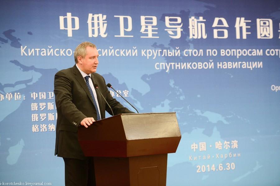 Рогозин предложил Китаю совместный полёт на Марс 222769_900