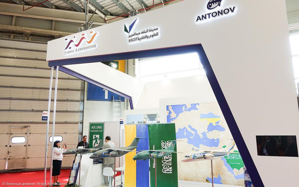 تدشين أول نموذج لطائرة انتونوف 132 صناعة سعودية اوكرانية مشتركة 2258909_original