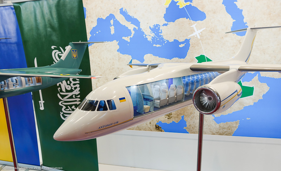 تدشين أول نموذج لطائرة انتونوف 132 صناعة سعودية اوكرانية مشتركة 2259074_original