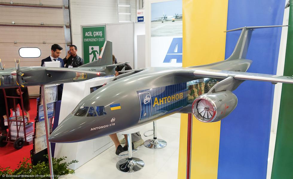 تدشين أول نموذج لطائرة انتونوف 132 صناعة سعودية اوكرانية مشتركة 2259569_original