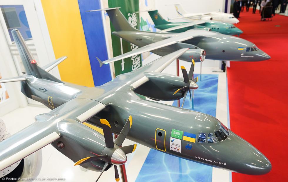 تدشين أول نموذج لطائرة انتونوف 132 صناعة سعودية اوكرانية مشتركة 2259916_original