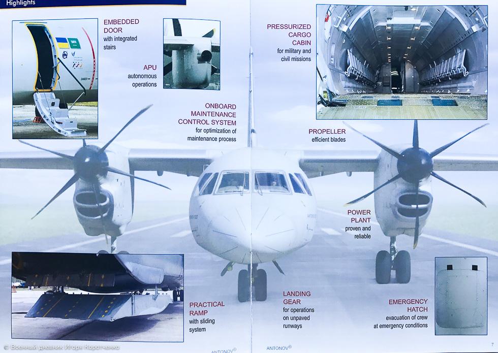 تدشين أول نموذج لطائرة انتونوف 132 صناعة سعودية اوكرانية مشتركة 2260620_original