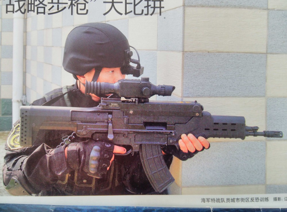 People's Liberation Army (PLA): News - Page 2 1058891_1000