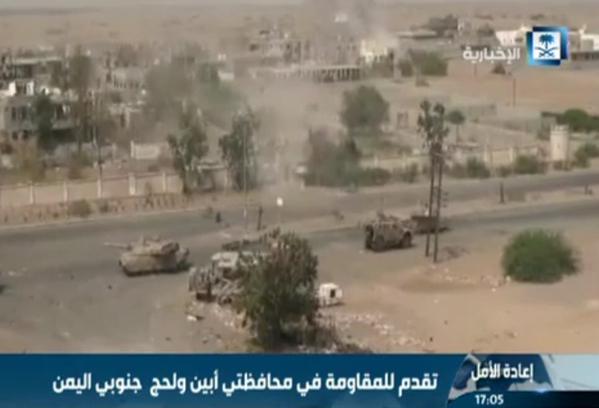 Conflicto en Yemen - Página 5 329657_800