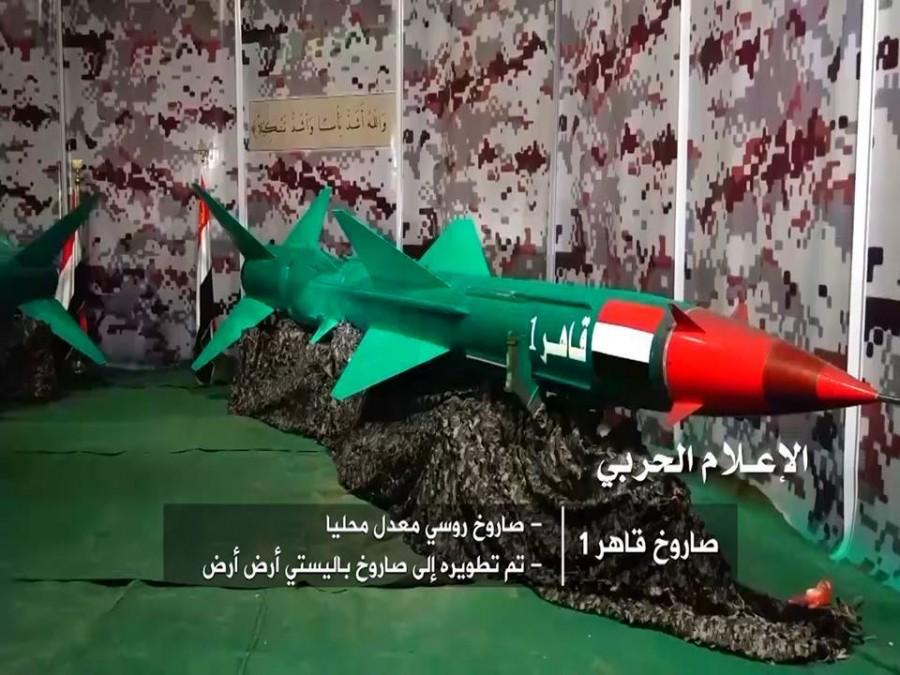 Yemeni Conflict: News #2 529777_900