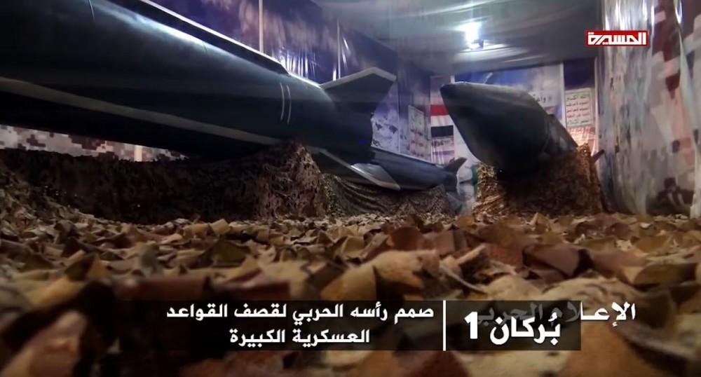 Yemeni Conflict: News #2 - Page 21 723589_1000