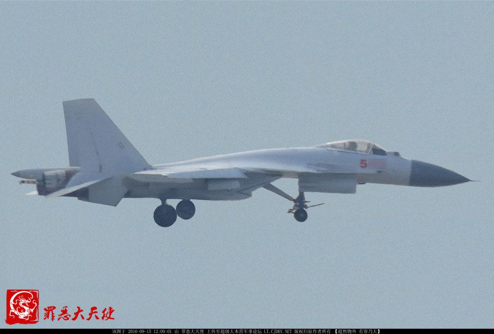 PLA Navy and Naval Air Force - Page 2 845111_1000