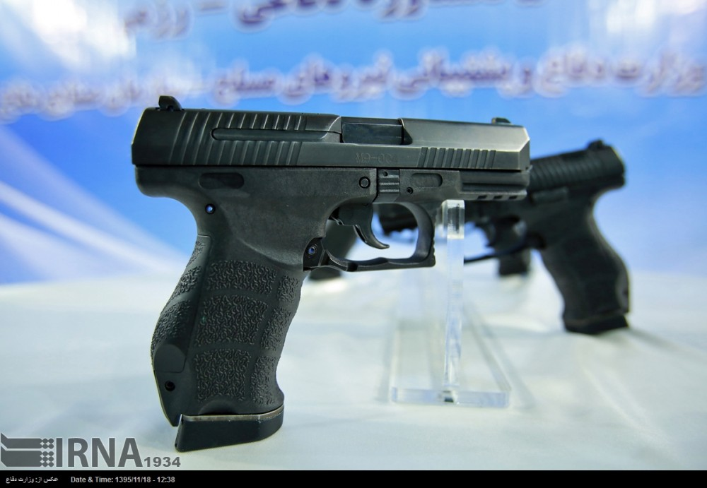 Iranian Small Arms: Thread 990942_1000