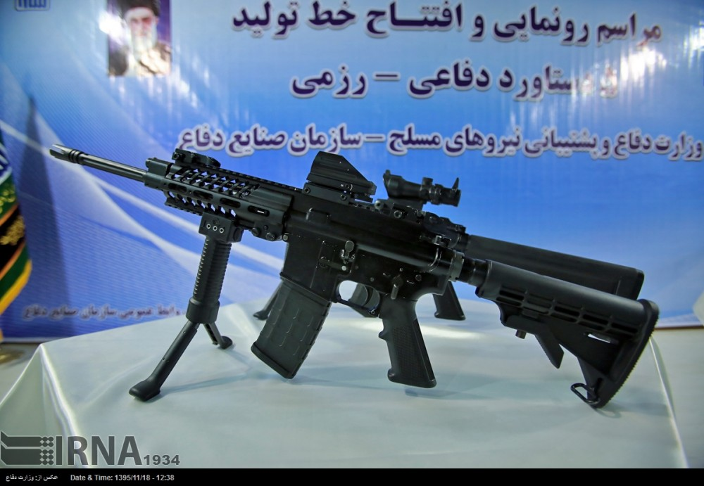 Iranian Small Arms: Thread 991098_1000