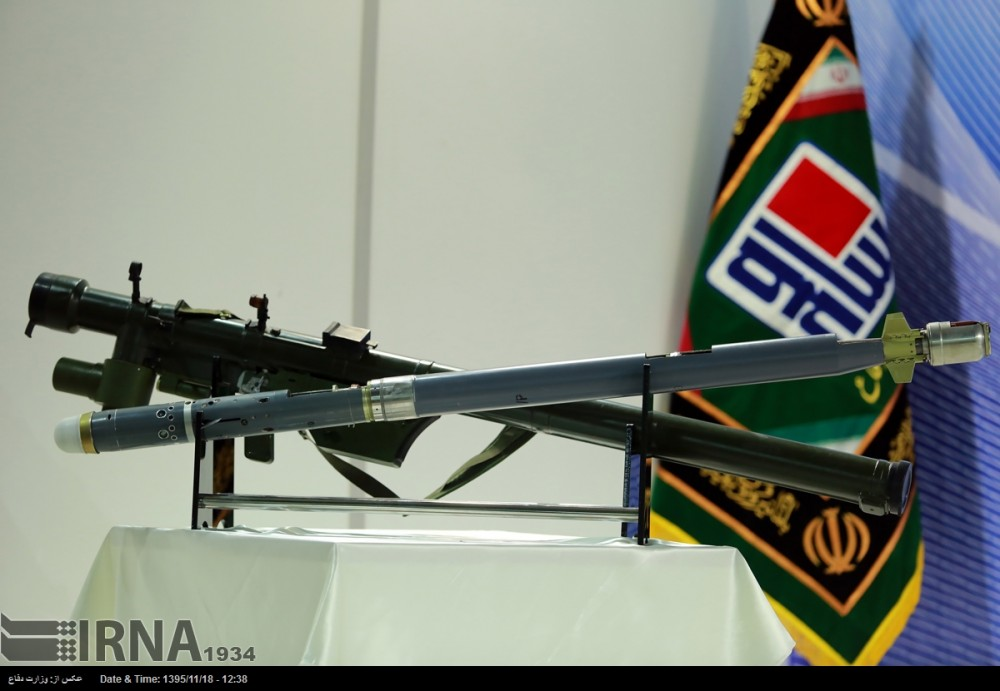 Iranian Small Arms: Thread 991265_1000