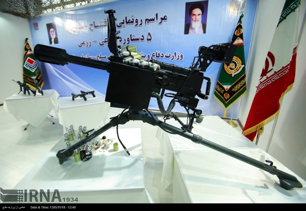 Iranian Small Arms: Thread 991651_1000