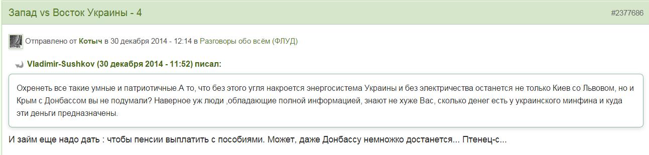 """Топик специально для поклонников Кургиняна и """"Сути времени"""" 54079_original"""