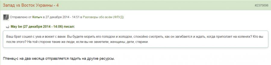 """Топик специально для поклонников Кургиняна и """"Сути времени"""" 54311_900"""