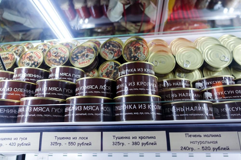 Российские деликатесы, о которых вы не слышали 1551648_1000
