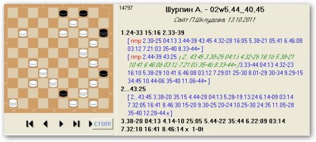 Задачи Александра Шурпина 62333_640