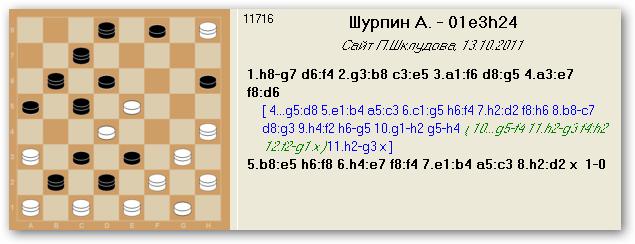 Задачи Александра Шурпина 62482_original