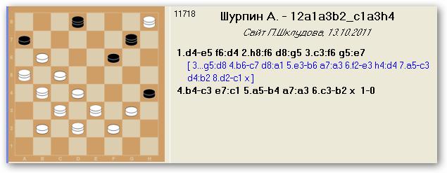 Задачи Александра Шурпина 63102_original