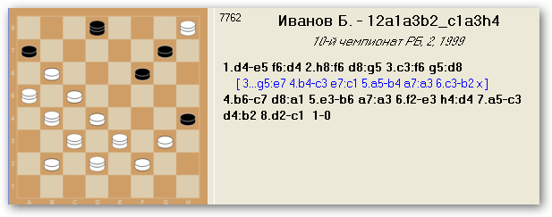 Задачи Александра Шурпина 63391_original