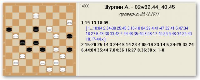 Задачи Александра Шурпина 73052_640