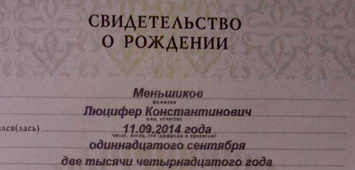 БОЧ ВОРОНИН И ДЕВОЧКА ПУТИН.  5908025_original
