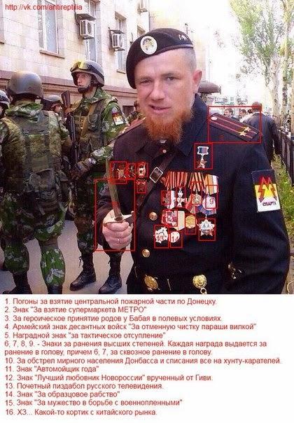 """...о """"русской весне""""... - Страница 39 22540_original"""
