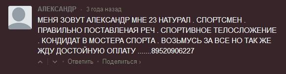 Резюме с сайта проститутов 211521_600