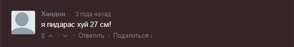 Резюме с сайта проститутов 212283_600